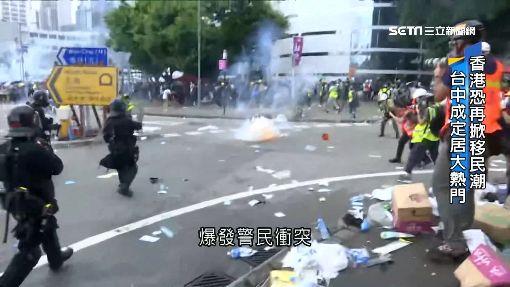 [新聞] 盼民主之地!香港恐再掀移民潮 「台中」成熱門移居地