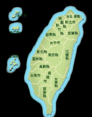 [新聞]香港政治動盪房價高 台灣成移民首選